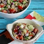 Cucumber Tomato Salad With Quinoa and Ricotta Salata